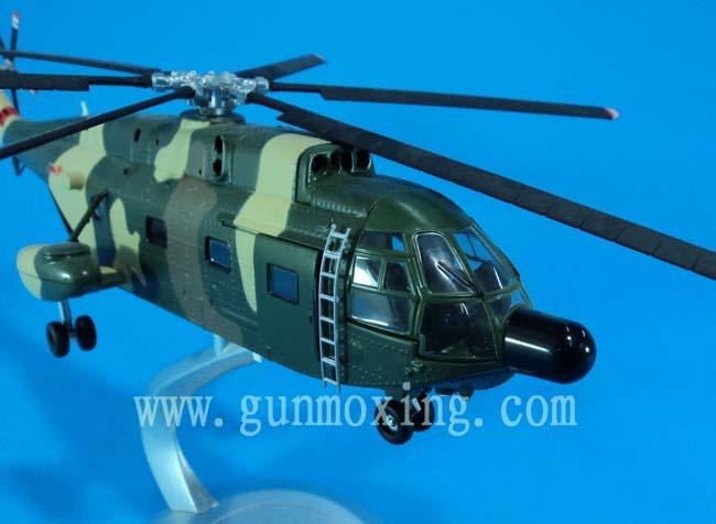 直八直升机模型-z-8直升机模型-z-8运输直升机模型