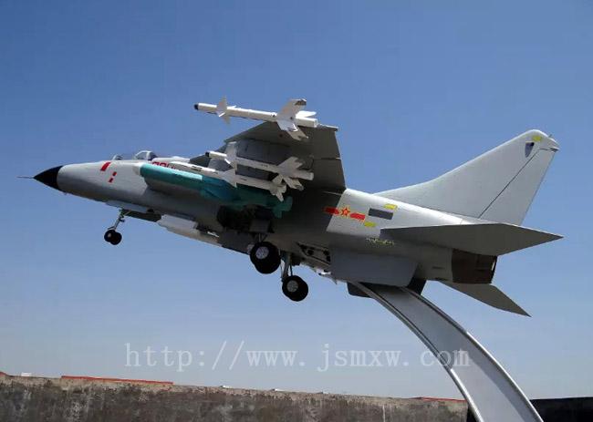 中国飞豹战斗机模型-歼轰7飞机模型-高仿真大比例飞豹
